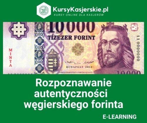 Rozpoznawanie autentyczności węgierskiego forinta